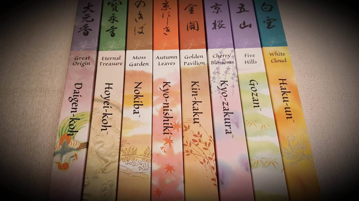 Product Review: Shoyeido Daily Incense Series | The Sojourner Whole